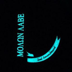lars larson challenge coin front glow