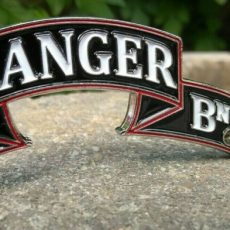us army 1st ranger battalion keychain